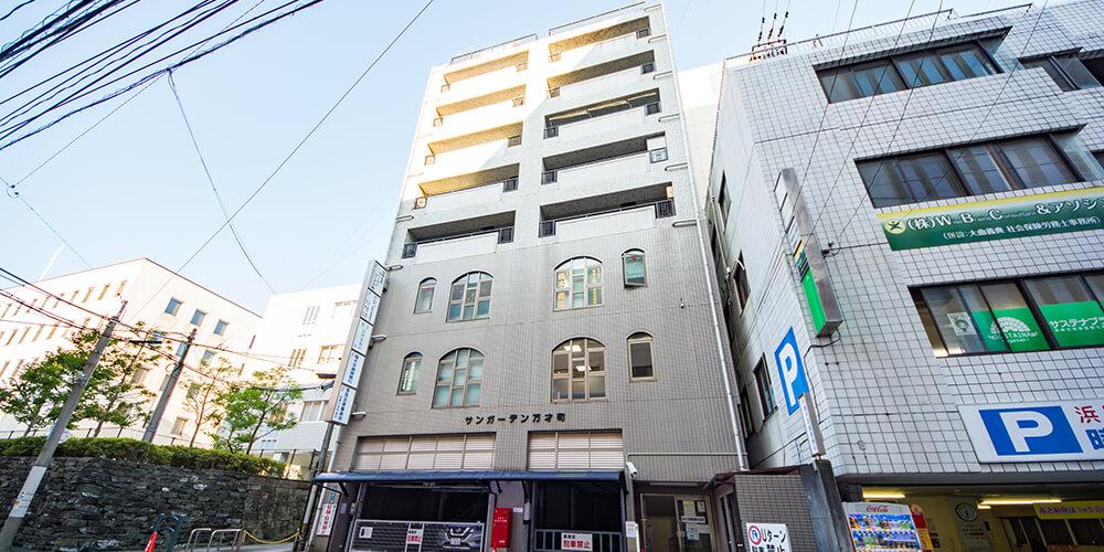 長崎事務所 外観